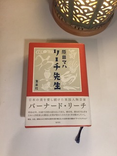 IMG_1969-ed771.JPG